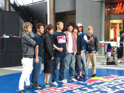 Red Bull Street Style 東京予選_a0147759_1729054.jpg