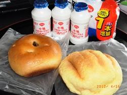 人間ドックランチと歴史あるパン屋_e0195766_2232080.jpg