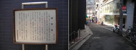 散歩を楽しく/鎌倉道は八幡通りではなかった!_d0183174_19115433.jpg