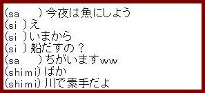 b0096491_812484.jpg