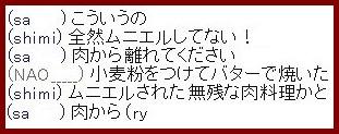b0096491_865347.jpg