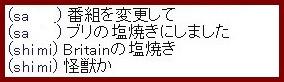 b0096491_881666.jpg