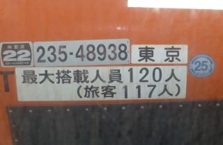 f0166694_21195554.jpg