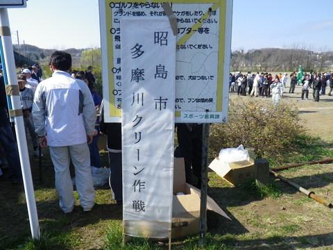 ピアノリサイタル&多摩川クリーン作戦!_b0172896_911115.jpg