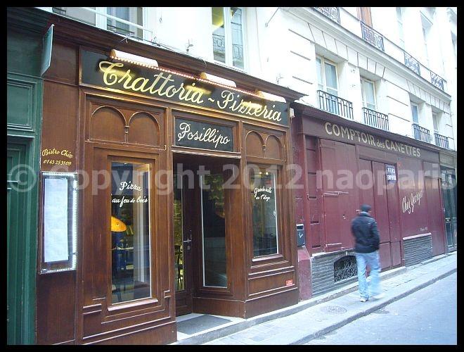 【街角のレストラン】RUE DES CANETTES PARIS(サンジェルマン界隈)_a0014299_21313790.jpg