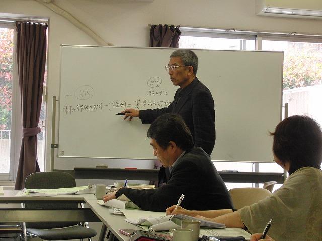 財政研修で過ごした日野市、立川市での3日間_f0141310_7481620.jpg
