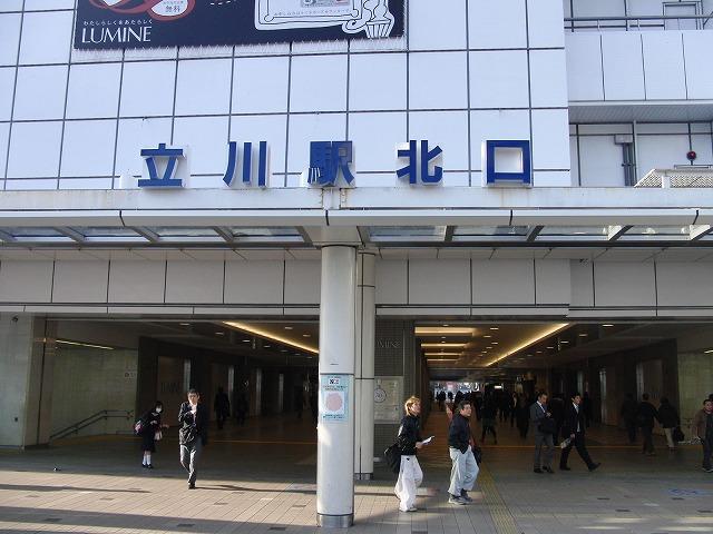 財政研修で過ごした日野市、立川市での3日間_f0141310_7491895.jpg