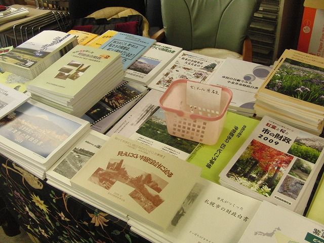 財政研修で過ごした日野市、立川市での3日間_f0141310_7515014.jpg