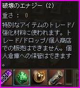 b0062614_158452.jpg