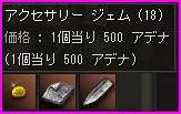 b0062614_274911.jpg