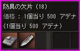 b0062614_275699.jpg