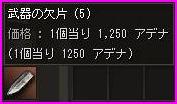 b0062614_28362.jpg