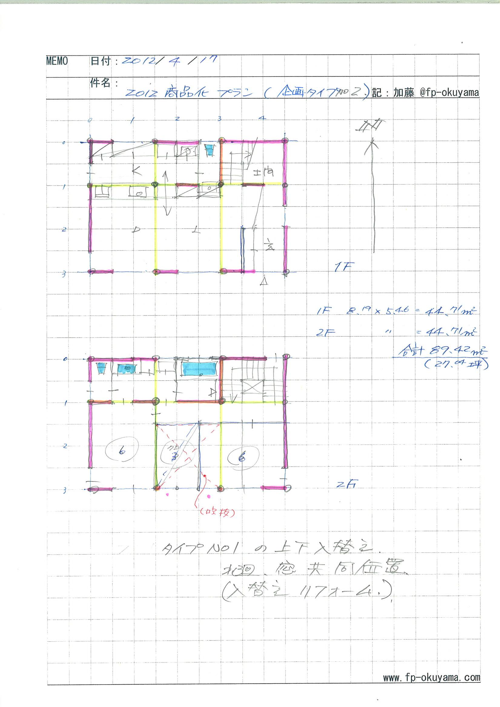 f0139318_10352517.jpg