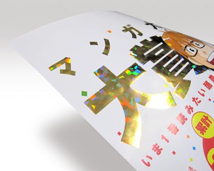少年サンデー20号「銀の匙 Silver Spoon」本日発売!!_f0233625_16311756.jpg