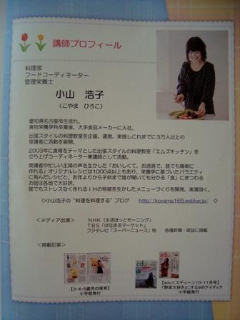 長野でイベントをさせて頂きます!_b0204930_03551.jpg