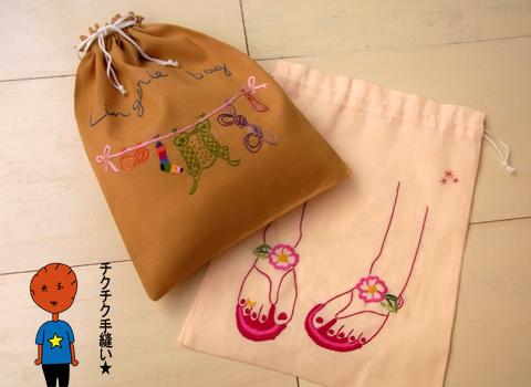 刺繍きんちゃく袋 再入荷しました_d0156336_019346.jpg