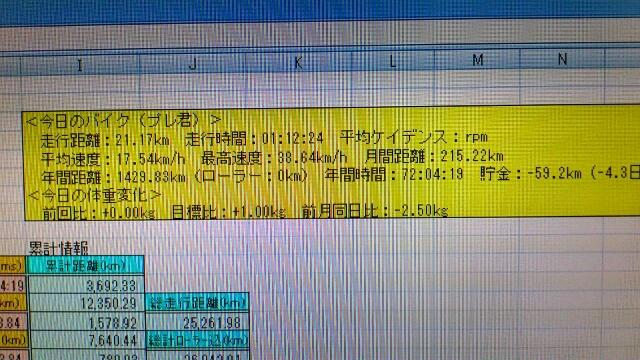 b0088444_2271246.jpg