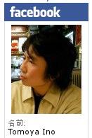 Twitter / berg_shinjuku