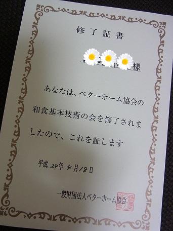 b0066848_2273677.jpg