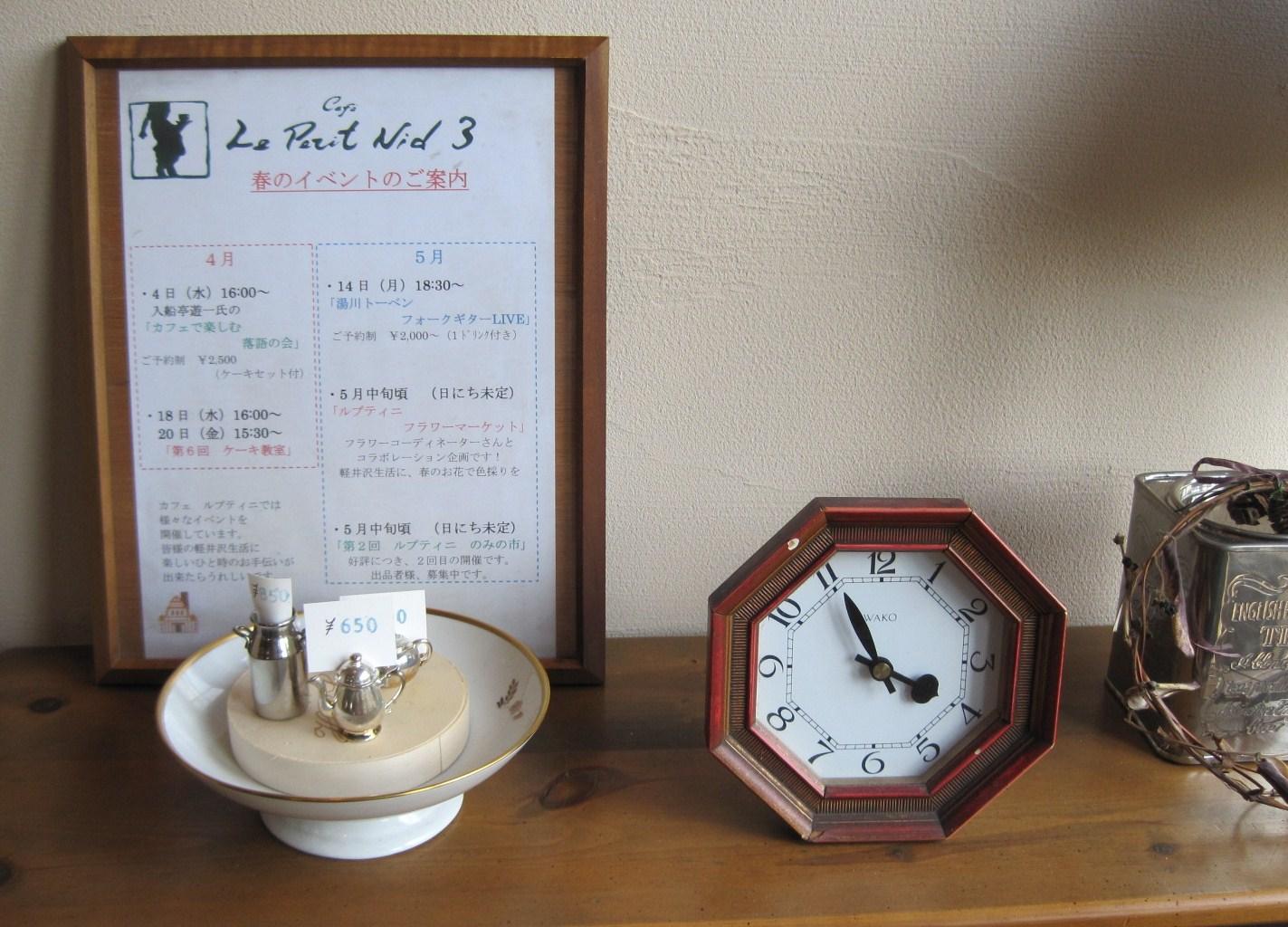 お菓子教室 @ Cafe Le Petit Nid 3 _f0236260_23213858.jpg