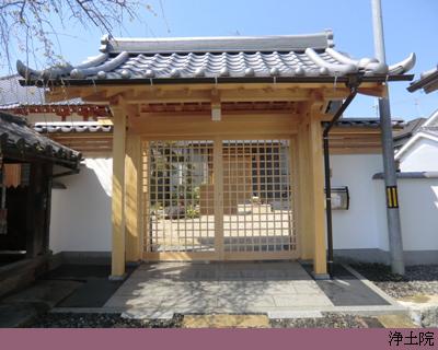 浄土院(3)_c0105163_16471788.jpg