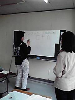 今日の一般教養講座_c0204368_14402054.jpg