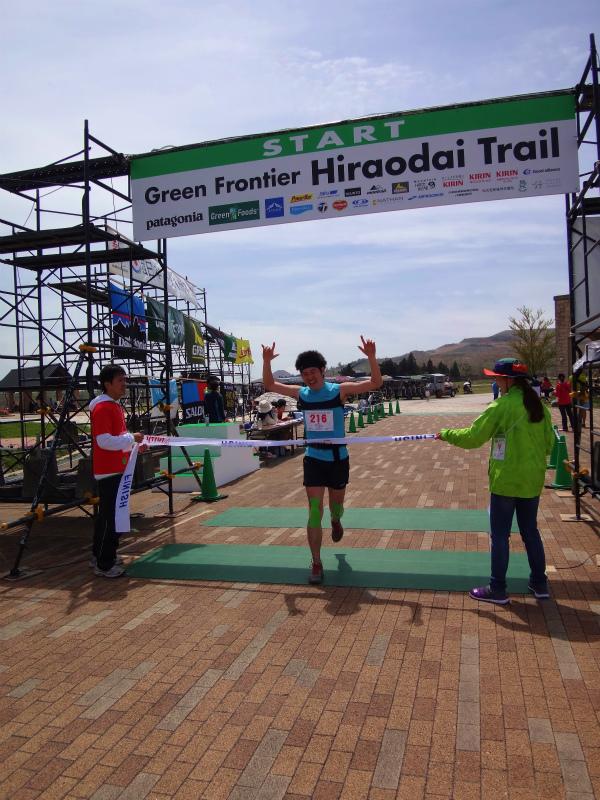 Green Frontier Hiraodai Trail_b0220886_21243282.jpg