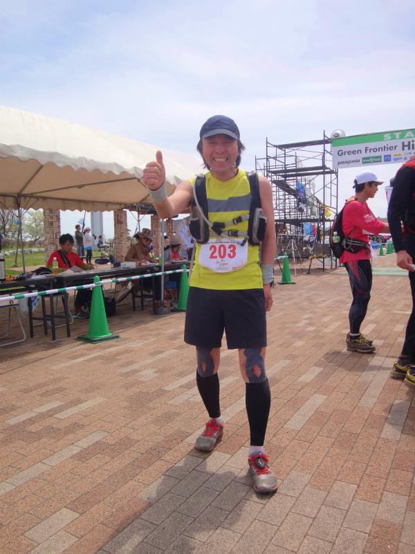 Green Frontier Hiraodai Trail_b0220886_21251978.jpg