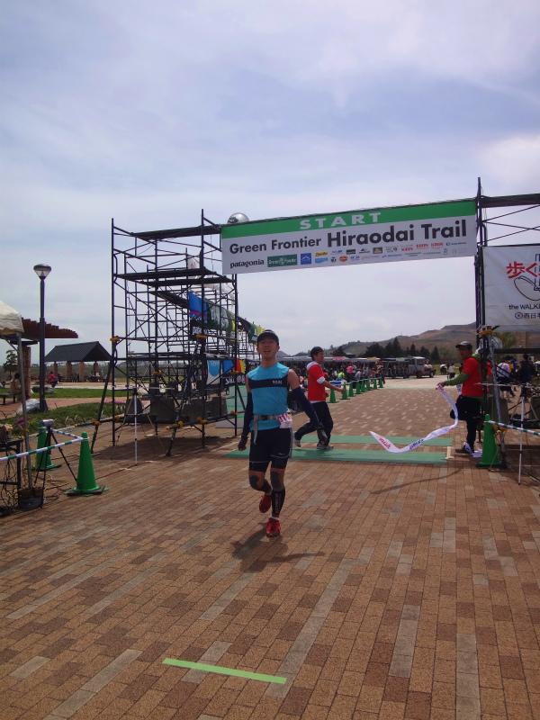 Green Frontier Hiraodai Trail_b0220886_21253292.jpg