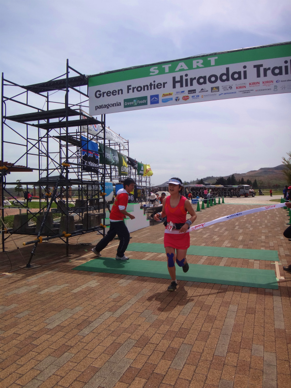 Green Frontier Hiraodai Trail_b0220886_21254233.jpg
