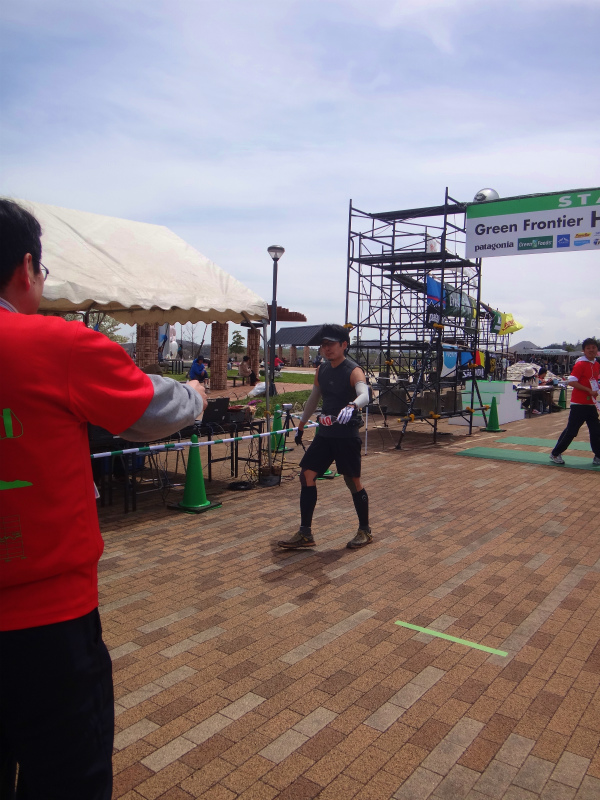 Green Frontier Hiraodai Trail_b0220886_21264682.jpg