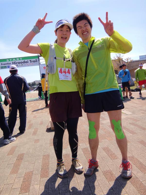 Green Frontier Hiraodai Trail_b0220886_23243776.jpg