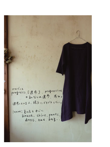 布の仕事_b0205288_18122493.jpg