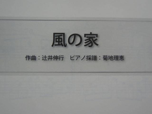 f0130894_2274066.jpg