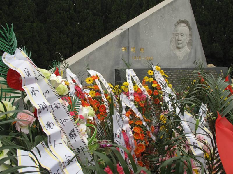 12―16北京・江西出張の報告。胡耀邦元総書記の逝去23周年と合わせた墓参りです_d0027795_15203065.jpg
