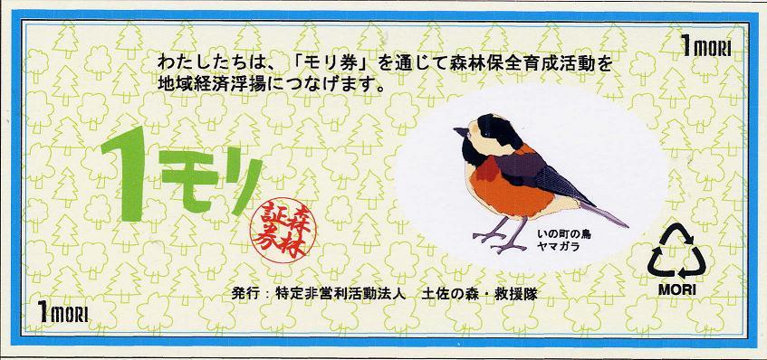 橋詰壽男 (高知市)_a0050405_17293094.jpg