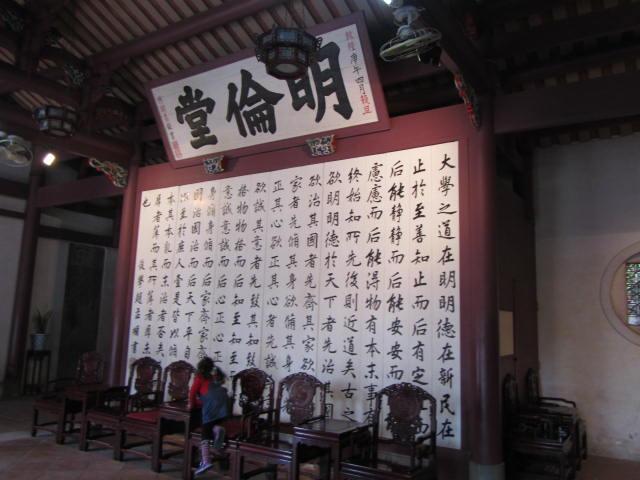 台湾6日目①_a0100706_2234370.jpg
