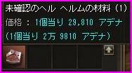 b0062614_1132594.jpg