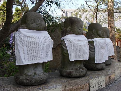 須磨寺で敦盛に会えました!_f0223914_19342876.jpg