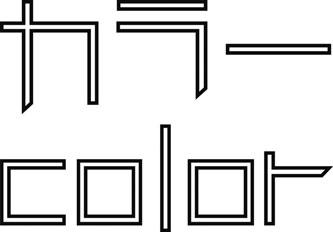 b0035326_1912502.jpg