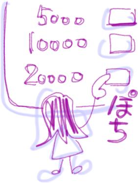 e0112226_12403753.jpg