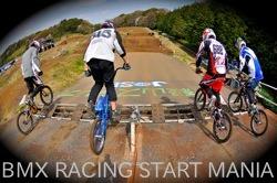 BMX RACING START MANIA2012 :JOSF 緑山4月定期戦_b0065730_2324203.jpg