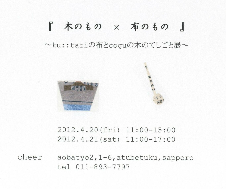 f0207430_18504573.jpg