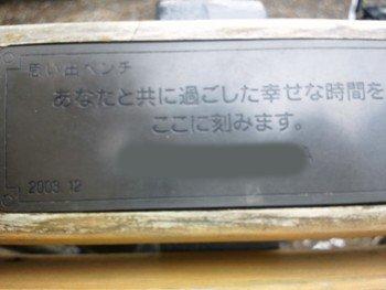 b0131531_18345754.jpg