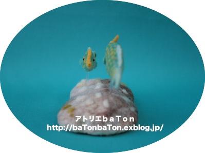 f0235732_0483615.jpg