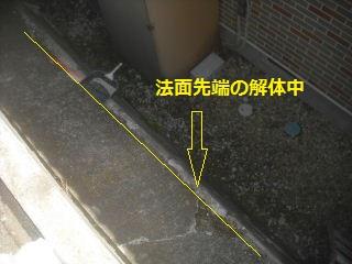 f0031037_2052439.jpg