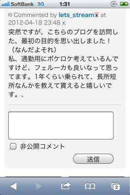 b0136045_2203281.jpg