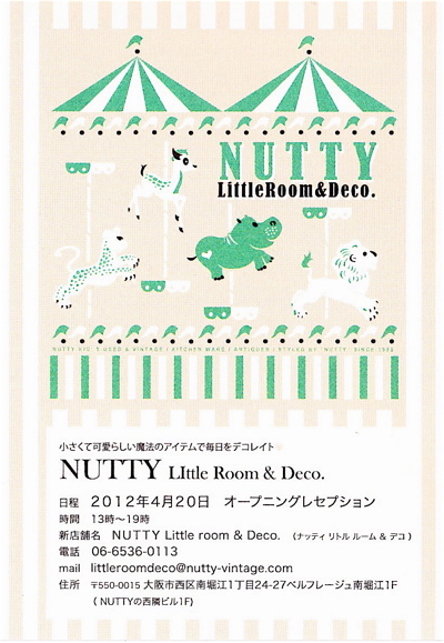 NUTTY Little Room&Deco. and New Comer!!_e0148852_22304546.jpg