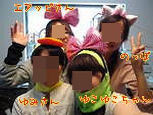 f0196665_23305838.jpg