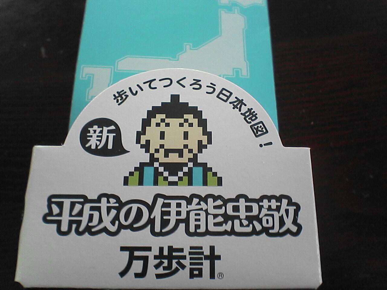 c0069380_16352018.jpg